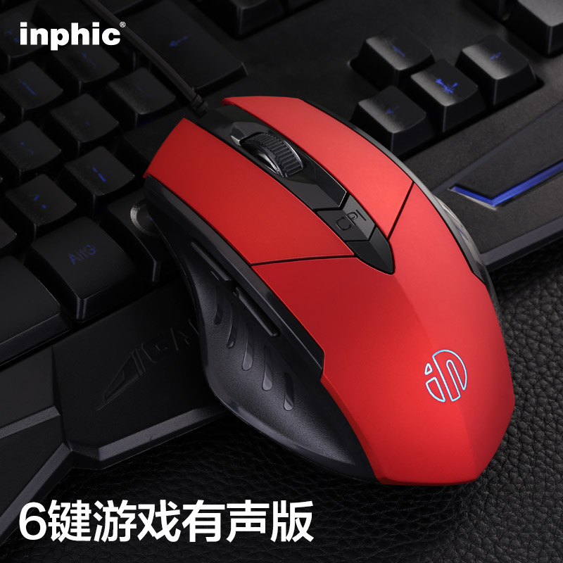 Confortável Mouse USB NOTEBOOK PC cabo mute silent Wrangler game gaming machine lol