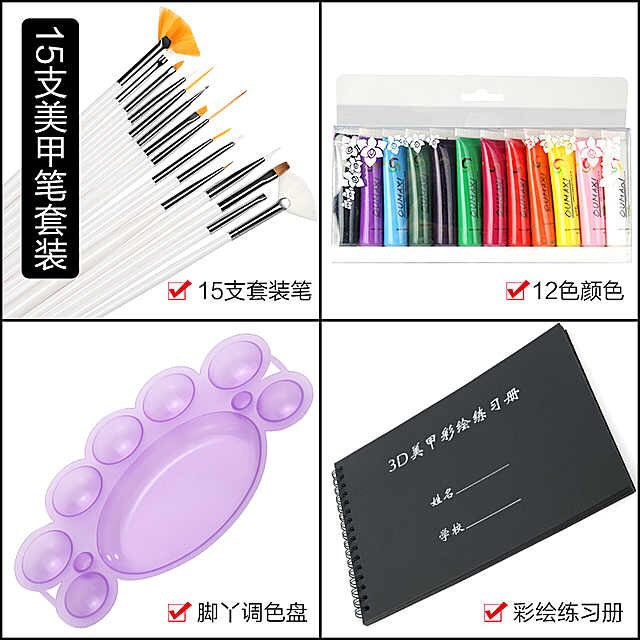 15 sets of phototherapy pens, color palette, pigments, beginners, novices, four sets of tools