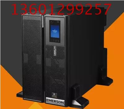 Emerson ITA-20k00AL3A02C0020KVA en el UPS ITA220000VA