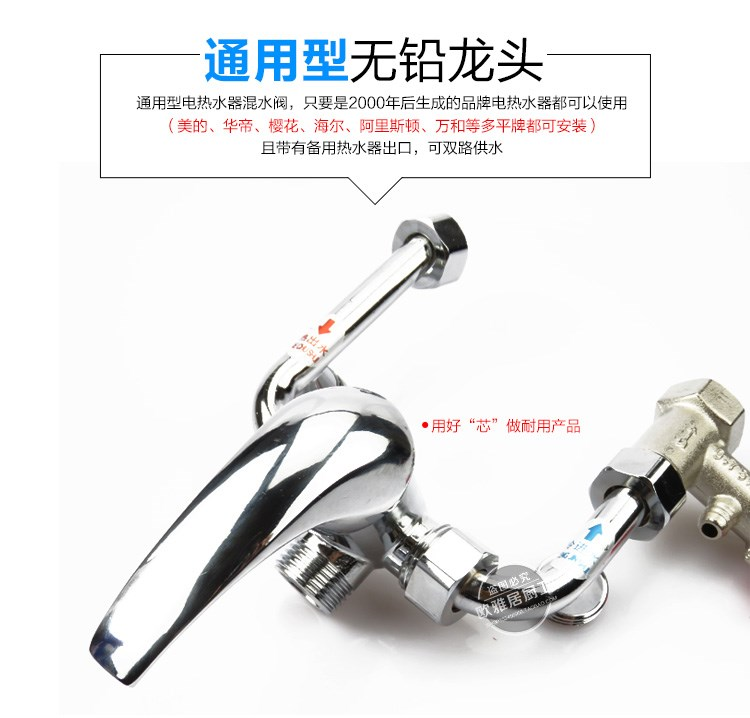 Mixing valve of electric water heater with the domestic copper u hanging single double control shower faucet switch