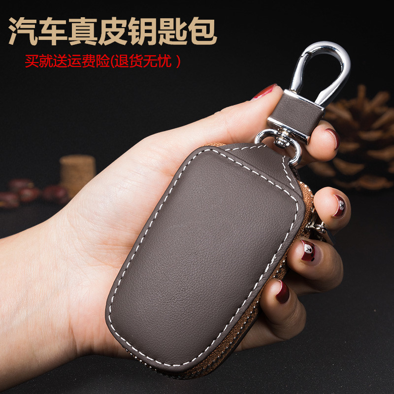 Universal TOYOTA corolla key wrap, auto leather key sleeve, remote control protective sleeve buckle, special hand sewing