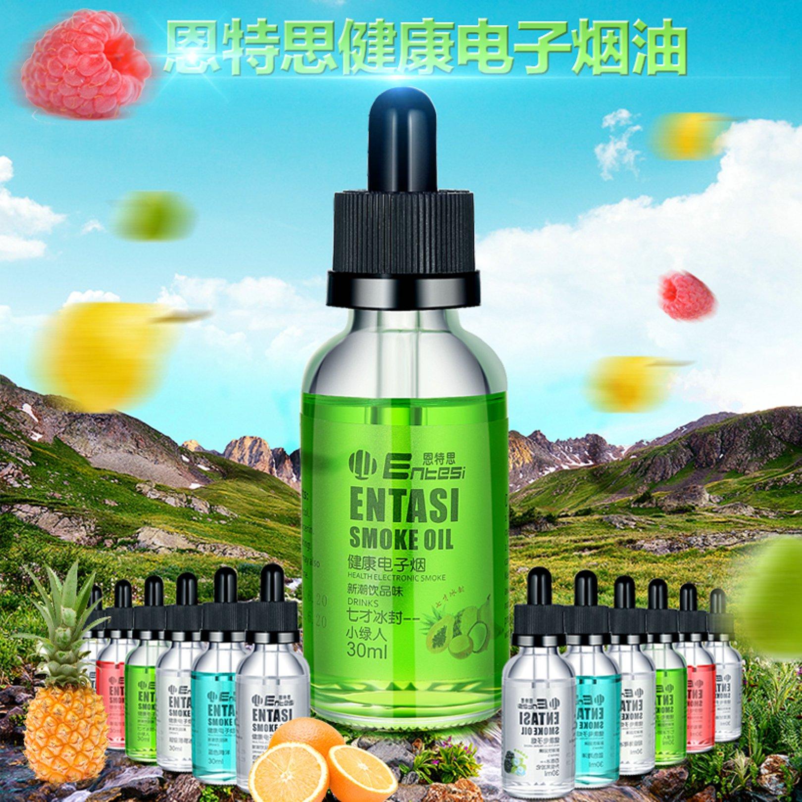 дым, дым большой электронной табачного дыма Аутентичные 30 мл жидкости чистый импорт овощей фруктовый вкус пара дым VG глицерин