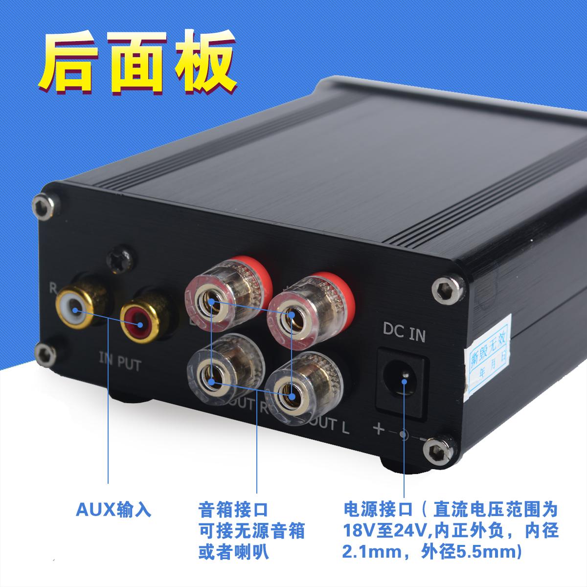 K.GUSS / GU50 เพาเวอร์แอมป์คลาส D ของไข้ในครัวเรือนขนาดเล็กมินิไฮไฟลำโพงเครื่องขยายเสียงดิจิตอล