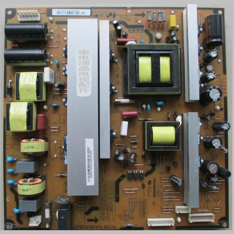 50 inch LCD LCD TV power supply, boost backlight, high voltage constant current circuit board, Changhong 3DTV50738B