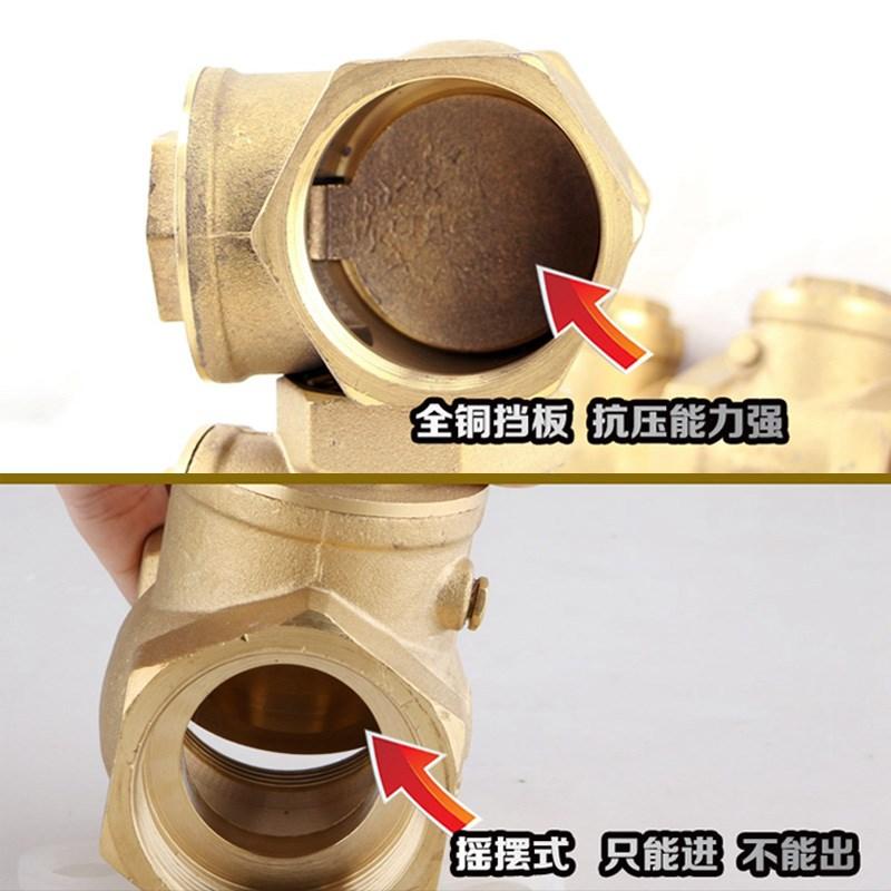 брасс водопроводной трубы обратного клапана HVAC против течения горизонтальный односторонний клапан 6 очков 4% 1 дюйм 50100долл