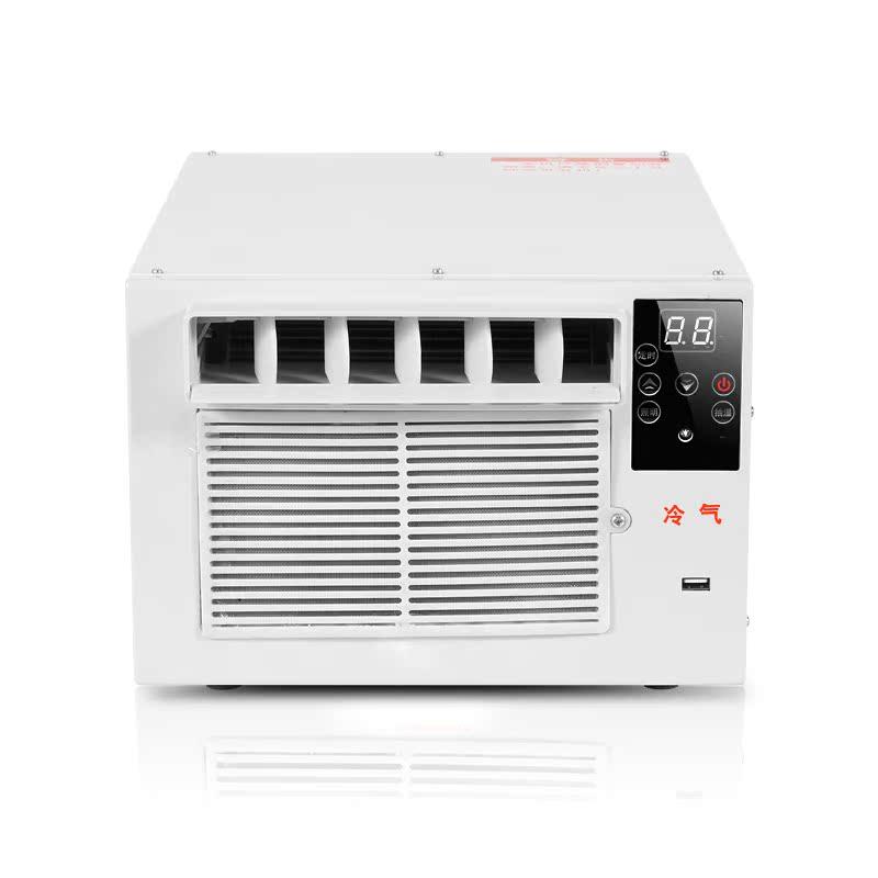 Kleine mobile klimaanlage warm / kalt und Stumm eine einzige Maschine moskitonetze klimaanlage Bett, klimaanlage, tragbare fahrzeug