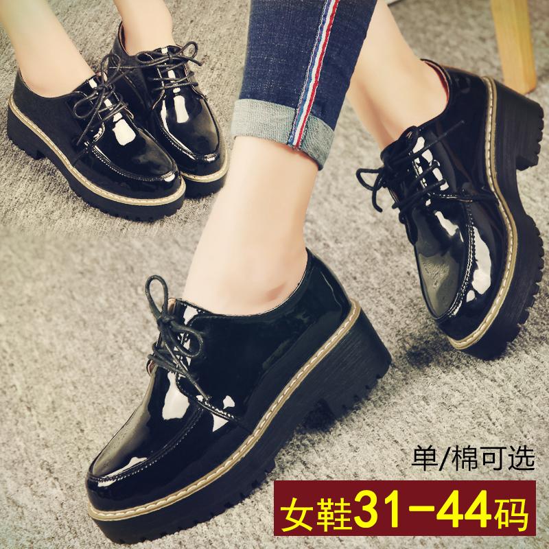 大碼女鞋41-43秋