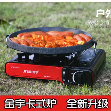 Tanque de combustível de butano fogão portátil camping churrasco Ao ar Livre, fogão a gás de Botija de gás