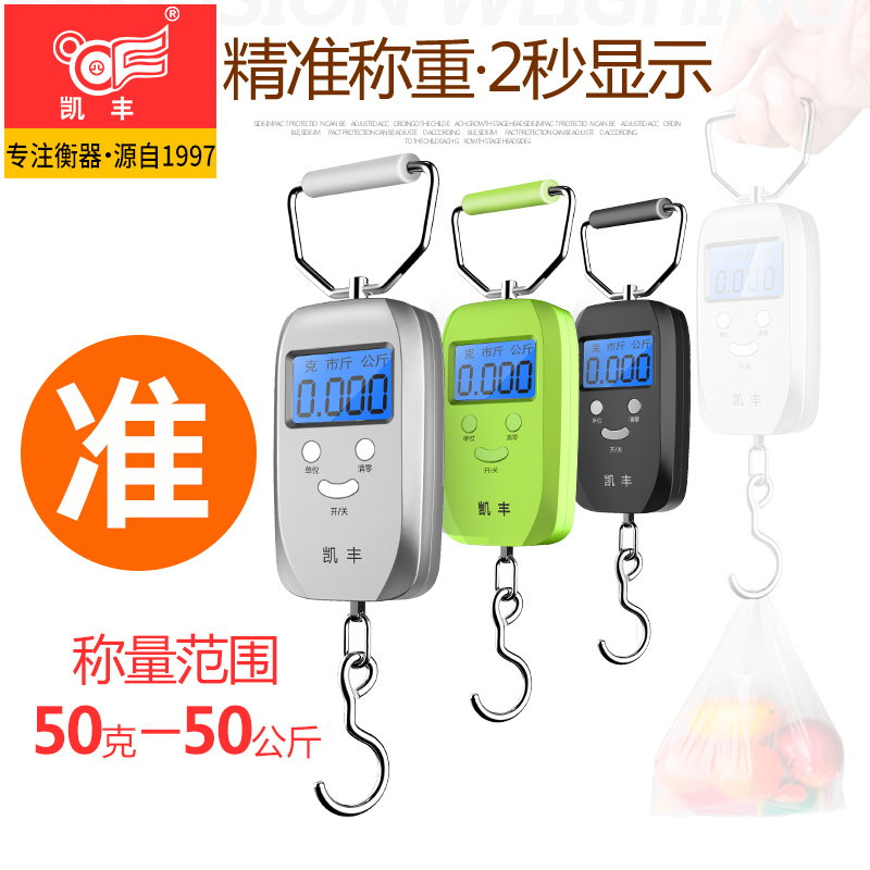 Portable electronic said portable mini household courier weighing precision