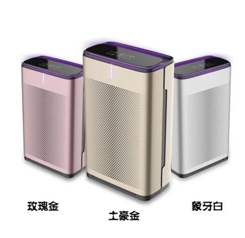 インテリジェント空気清浄機シズネ殺菌ホルムアルデヒド除去雾霾家庭用以外pm2.5寝室味マイナスイオン酸素バー