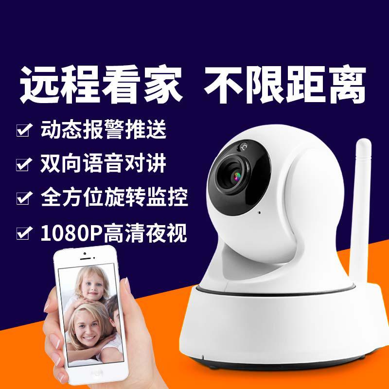 هد الرؤية الليلية كاميرا الهواتف المنزلية اللاسلكية واي فاي باب المنزل بعد رصد مراقبة في الهواء الطلق
