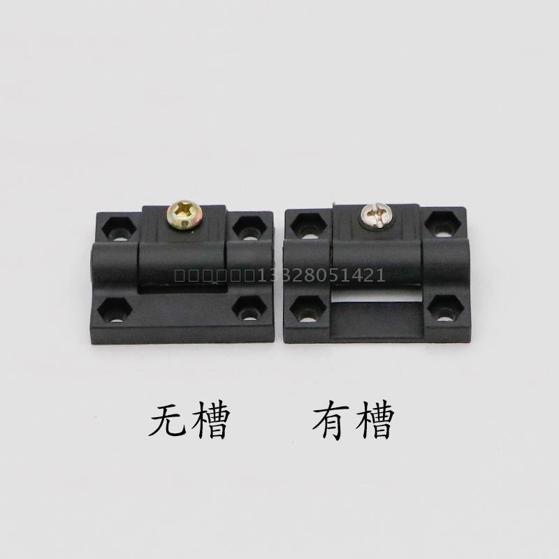 CL272 Kheitan de plástico negro de puerta de bisagra de la puerta industrial de caja de caja de distribución de hojas sueltas de nylon