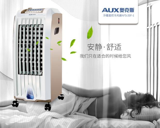 الأسرة المنزلية الساخنة والباردة تكييف الهواء مروحة التبريد والتدفئة باردة مصغرة مروحة تبريد نوع صامت تبريد الهواء