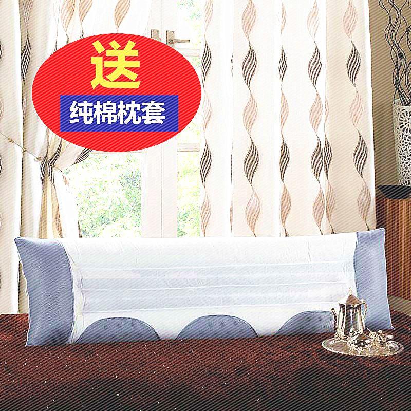 インパルス送枕カバーケツメイシペア長枕枕カップル1 m長め1.2m1.5メートル護頚保健の枕