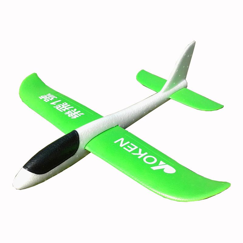 รีโมทควบคุมอากาศยานปีกคงที่เป็นเครื่องร่อนเฮลิคอปเตอร์ UAV เครื่องบินรบขนาดใหญ่ทนทานแบบโฟมของเล่น