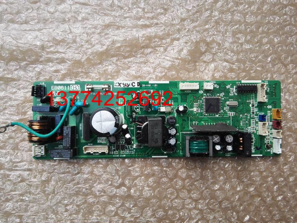 ダイキン吸って頂機内機のマザーボードEB0611ダイキン工業CDXLS36EV2C内CDXLS28EV2C機の板