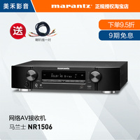 Marantz/ MARANTZ NR1506|SR5011|SR6011|SR7010 home theater AV amplifier