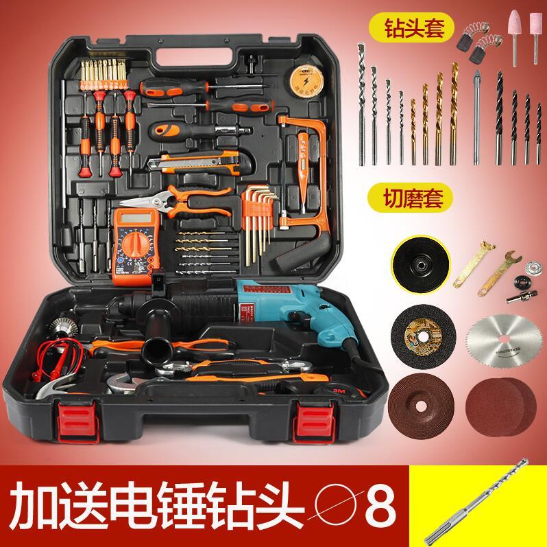 La Famiglia degli attrezzi manutenzione Manuale completo elettricista Tedesco un cacciavite elettrico di Legno di una serie di strumenti Hardware trapano elettrico