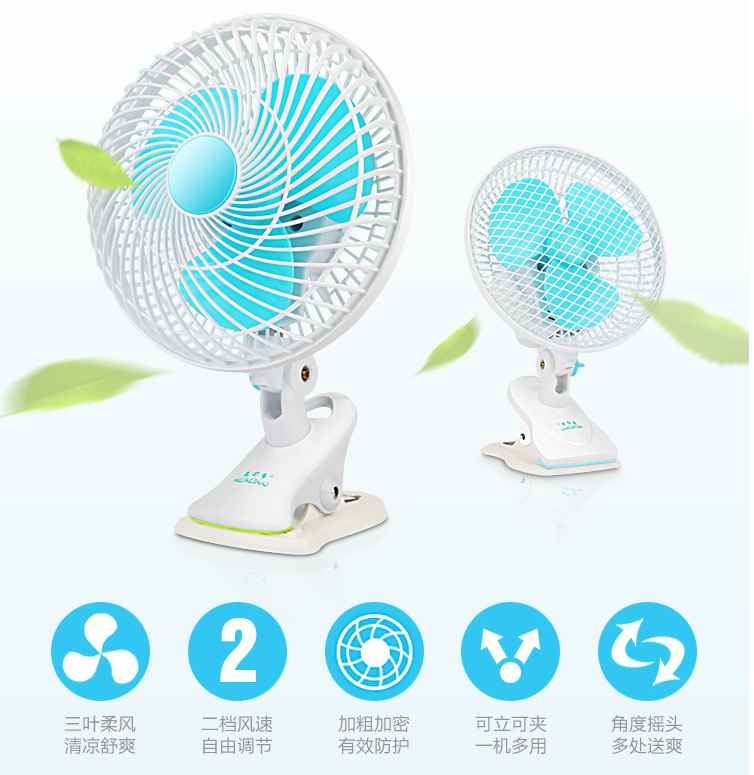Electric fan dormitory Mini silent small fan bed electric fan fan desktop office hanging bed clip