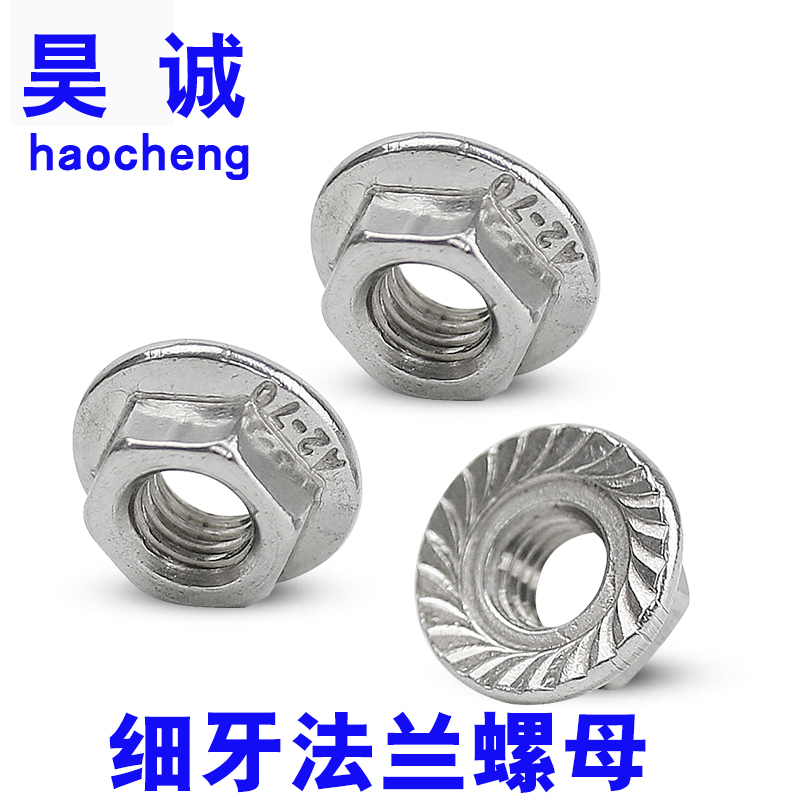 304 fine tooth tooth with antiskid flange nut nut M8M10M12*1x1.25x1.5mm
