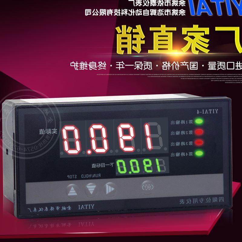 4, 4 piiratud häire neli - viis piirata temperatuuri vahend väljundi vahendite kontrolli vahend KH102 4.