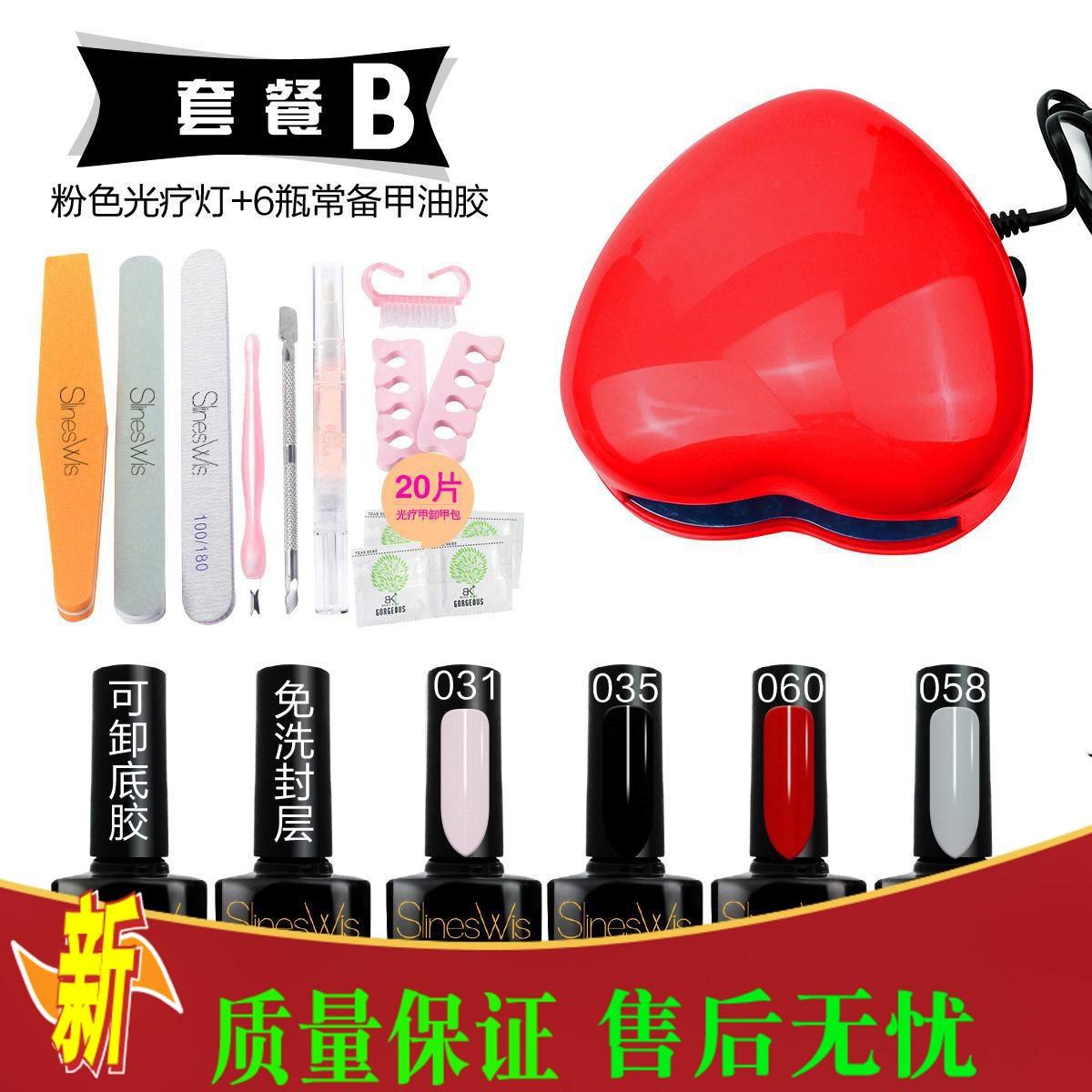 nye sæt søm gel neglelak klistermærker stegt lys lysbehandling lim, styrkelse af gummi forsegling lim med hele søm.