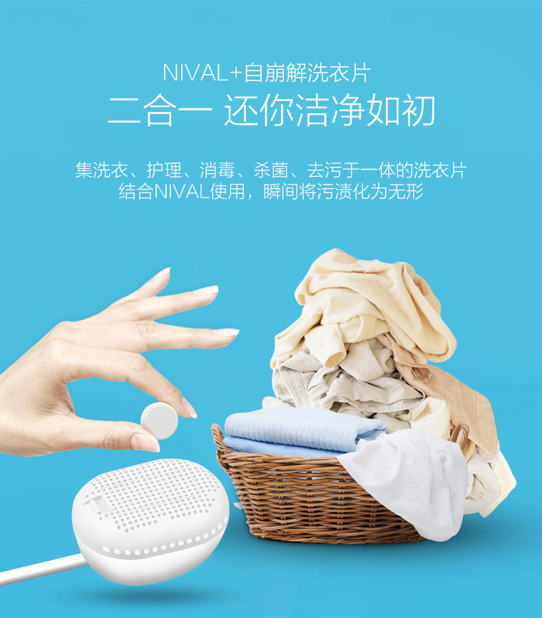 Life cleaning, washing machine, creative small smart travel, mini portable mini, ultrasonic travel clothes and appliances