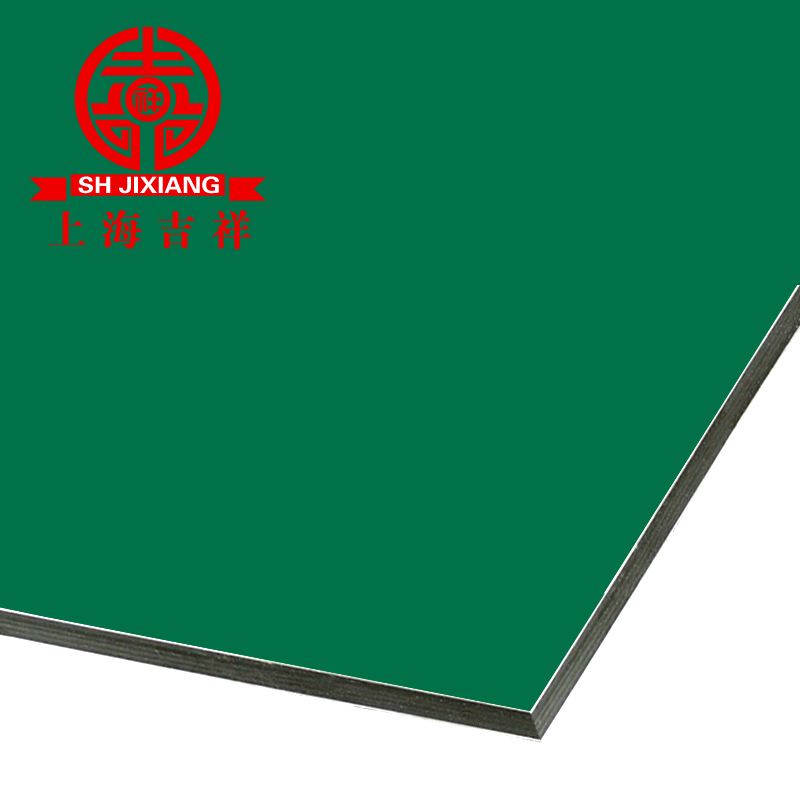 Authentic Shanghai auspicious aluminum plate 3mm15 wire grid green interior walls door advertising background plate