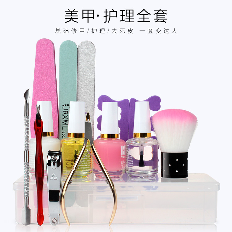 Manicure pruning manicure tools suit full set of nail care polish a foundation for beginners