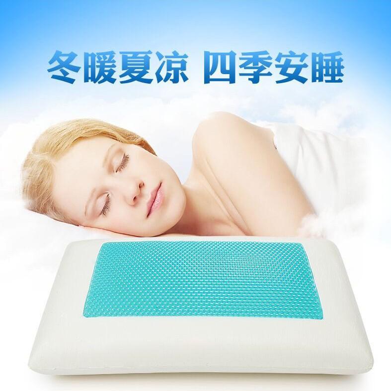 ゲル頸椎修復睡眠枕枕記憶綿成人護頚不眠保健シリカゲル枕