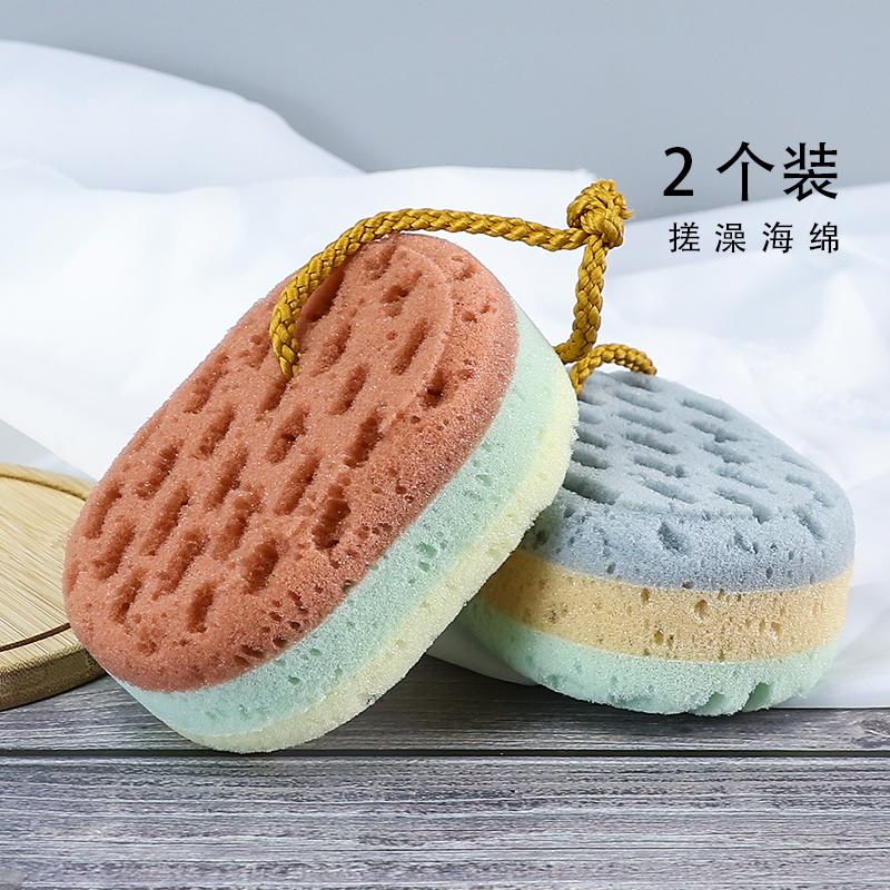 加厚搓澡巾海綿成人兒童洗澡海綿擦雙面浴擦去角質沐浴球浴花