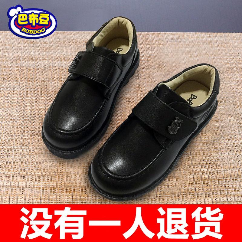 巴布豆童鞋男童黑色皮