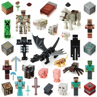 我的世界塑料玩具公仔手办末影龙史蒂夫苦力怕铁傀儡人偶武器模型