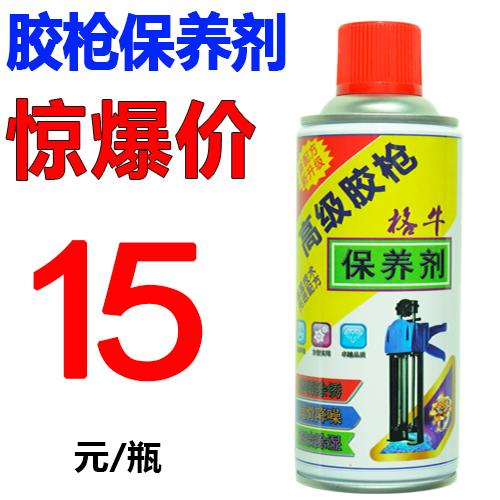 - waffe öl agent schönheit der Gemeinsame Bau waffe - werkzeug für die Elektro - hydraulische servolenkung arbeitssparende heißklebepistole doppelläufige waffe