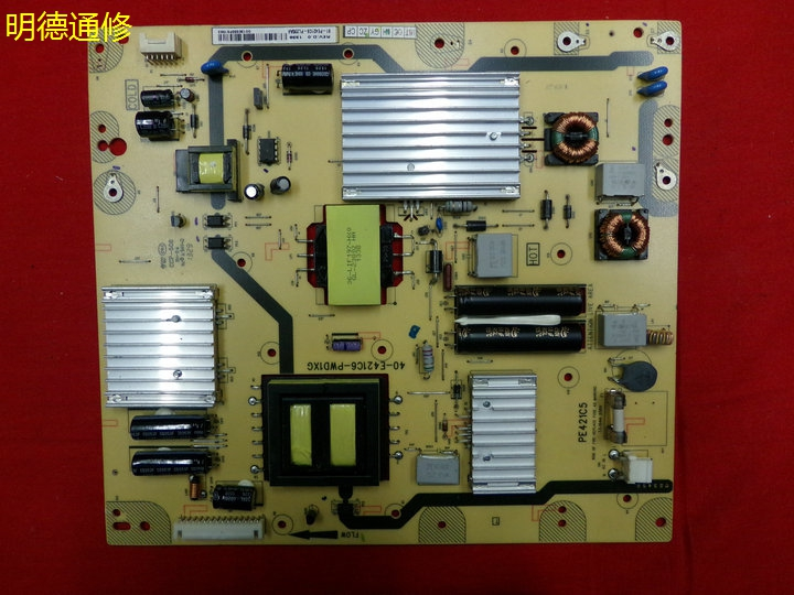 TCLL48F3500A-3D LCD - TV 40-E421C6-PWD1XG - Power plate