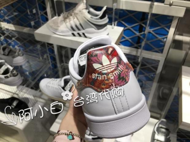 A Taiwán / Adidas Adidas blanco compra Zapatos Gucci color blanco de cola de zapatillas BB5160