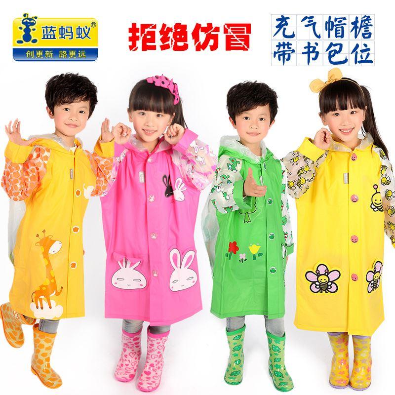 蓝蚂蚁儿童雨衣雨披带书包位男童女童绿色猫咪可爱卡通水衣加厚