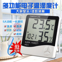 Electronic digital display thermometer digital industrial baby room thermometer, high precision package for home thermometer
