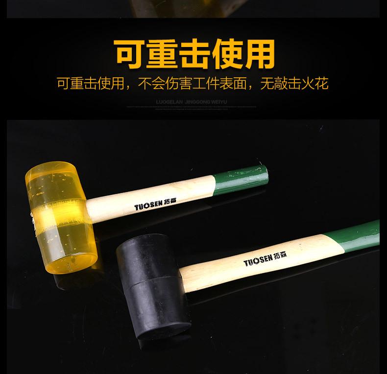 резиновый молоток прозрачный клей резиновый молоток молоток установки молоток с деревянной ручкой молоток пластиковые молоток сухожилие молоток плитки деревянный пол молоток