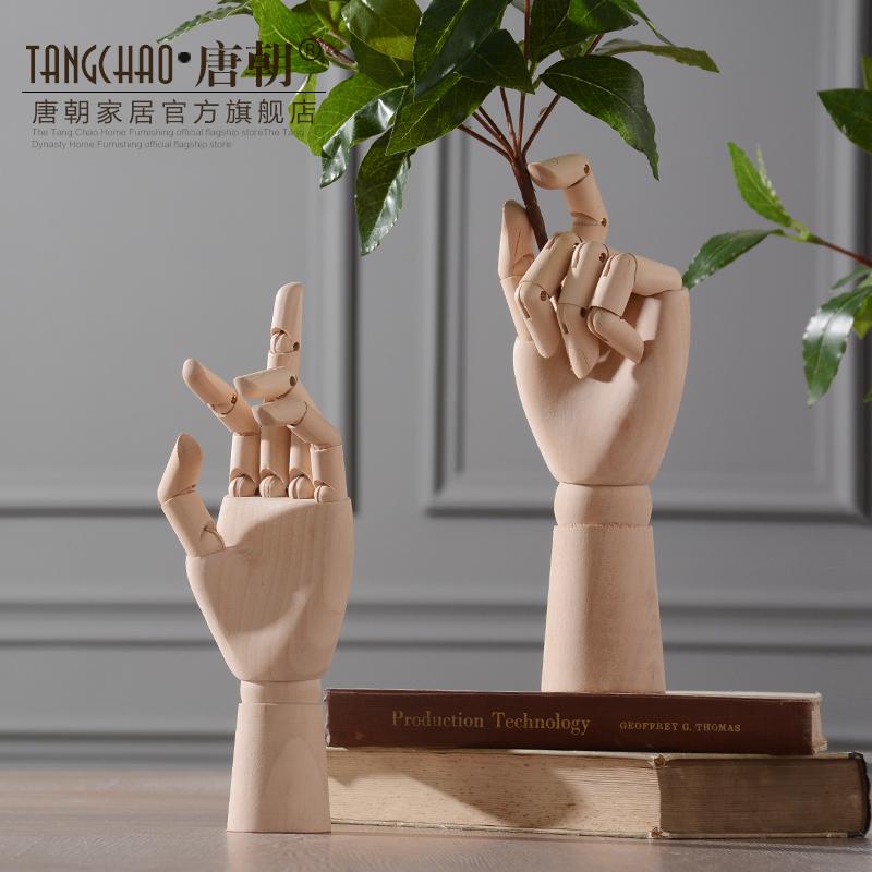 木制手(小號)左手 高18寬7cm美式北歐現代簡約 創意書柜家居裝飾品 樣板間軟裝 人偶手形擺件