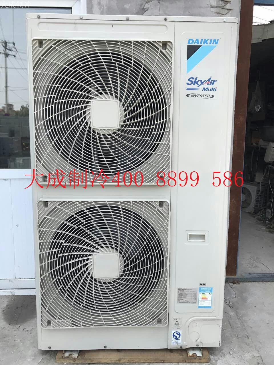ez 变频 használt külső gép központi légkondicionáló otthon kereskedelmi 810121416 a himlő gép több online