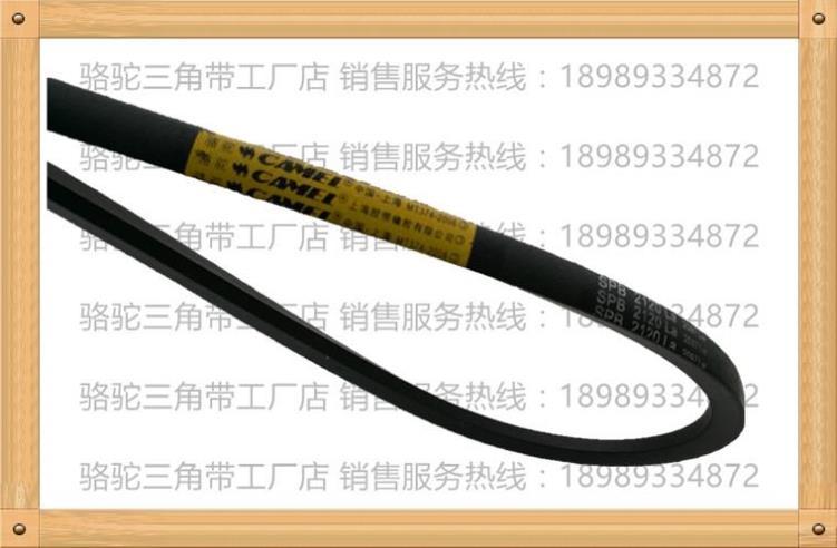 SPB1250 , SPB1400 , SPB1450 SPB1500 SPB1550 , อูฐ , สายพานสายพานพัดลม