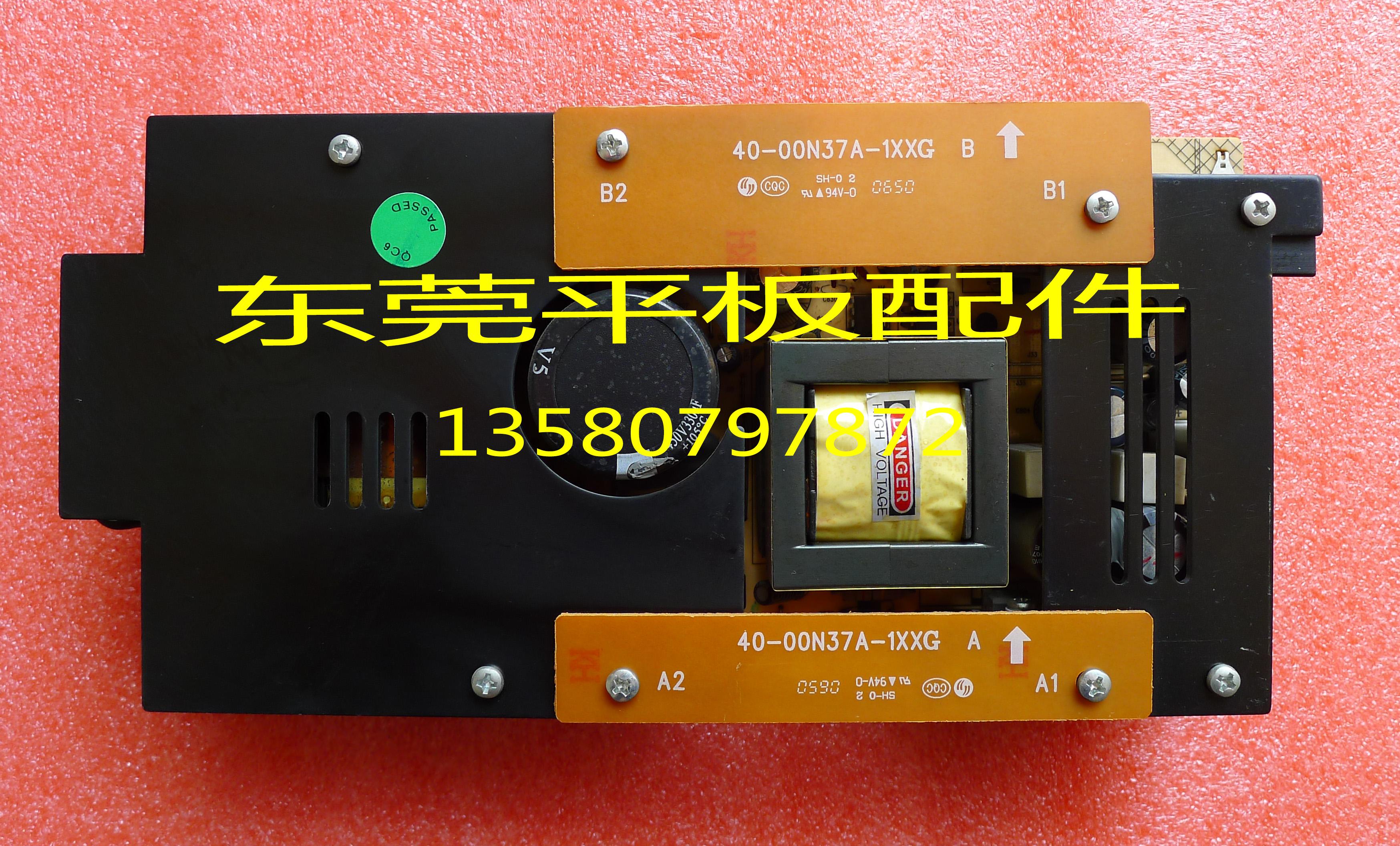 原装TCL液晶テレビの電源LCD37K73LCD32K73電源板40-00N37A-1XXG