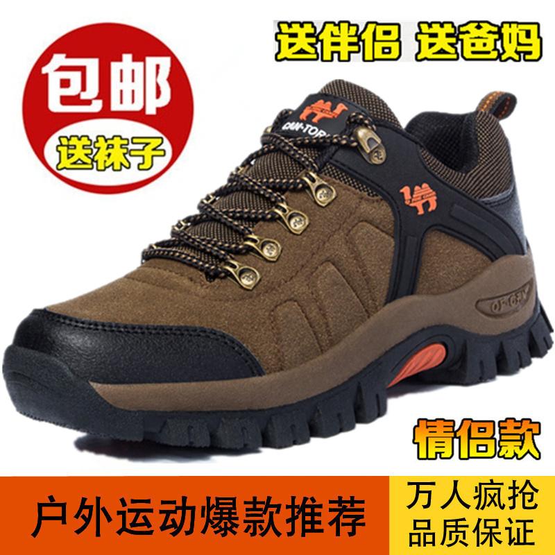 冬季保暖男士耐磨登山鞋芝佳骆驼男鞋防水户外鞋防滑徒步鞋山地鞋