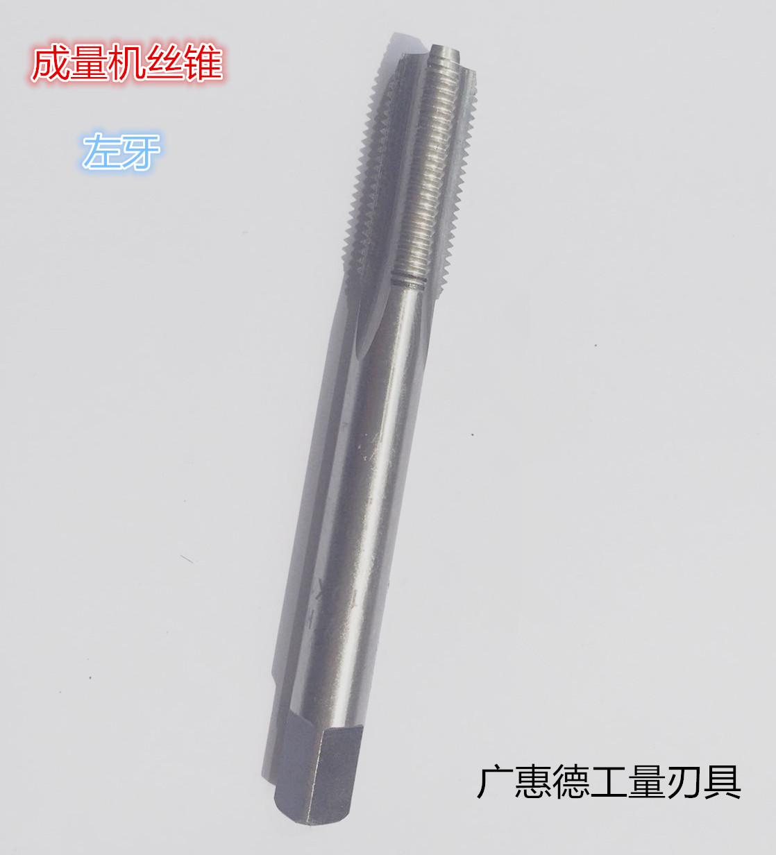 A quantidade de dente dente esquerdo tap - tap - tap torneira para máquina de M18-M20-M30