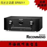 Marantz MARANTZ power amplifier SR5011 Marantz Dolby panoramic sound home theater