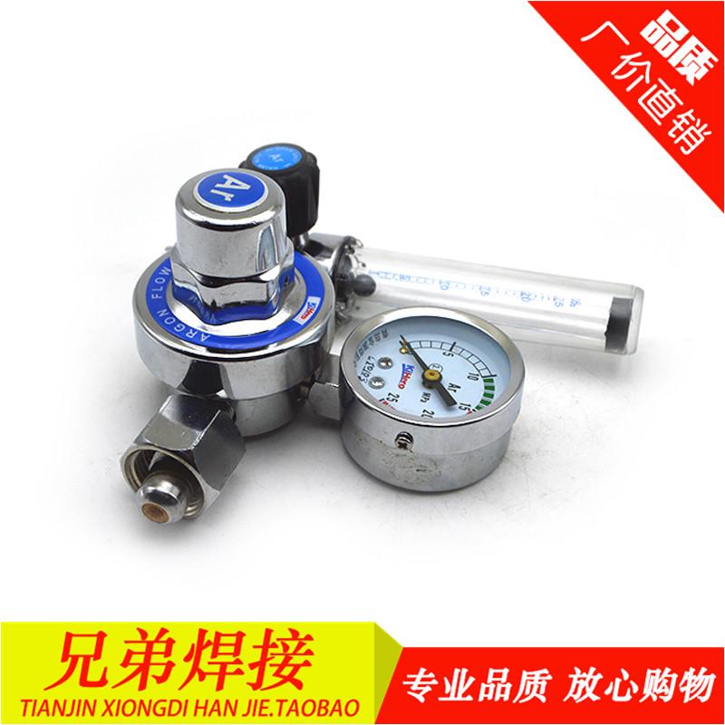 All copper argon pressure reducing valve, nitrogen, hydrogen, argon, oxygen, air and other corrosive gas pressure reducing valve