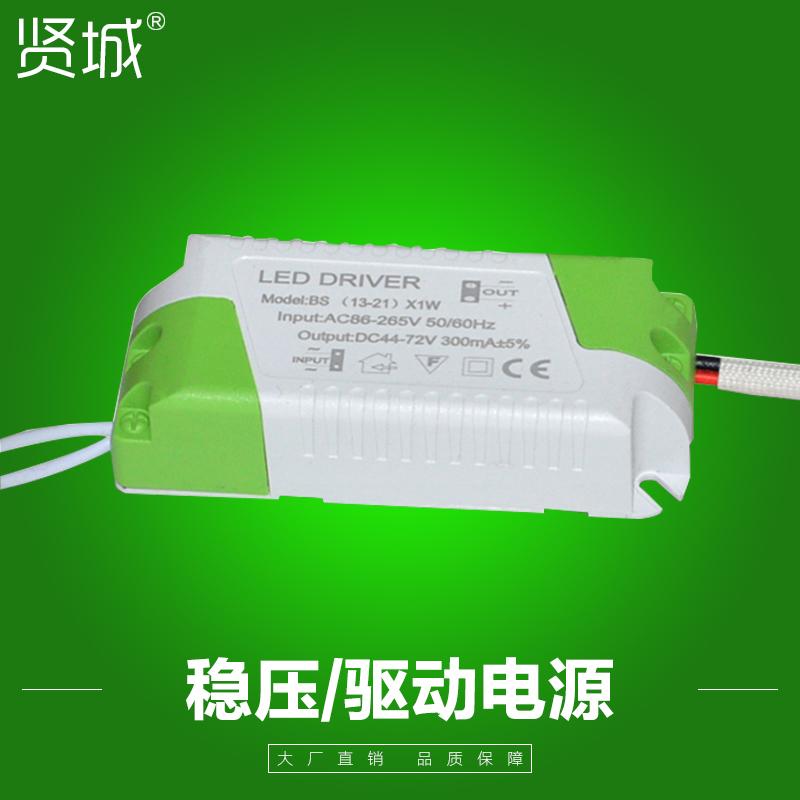 LED定電流駆動電源IC変圧振/町/震流器ダウンライトスポットライト間接照明3571218W調光
