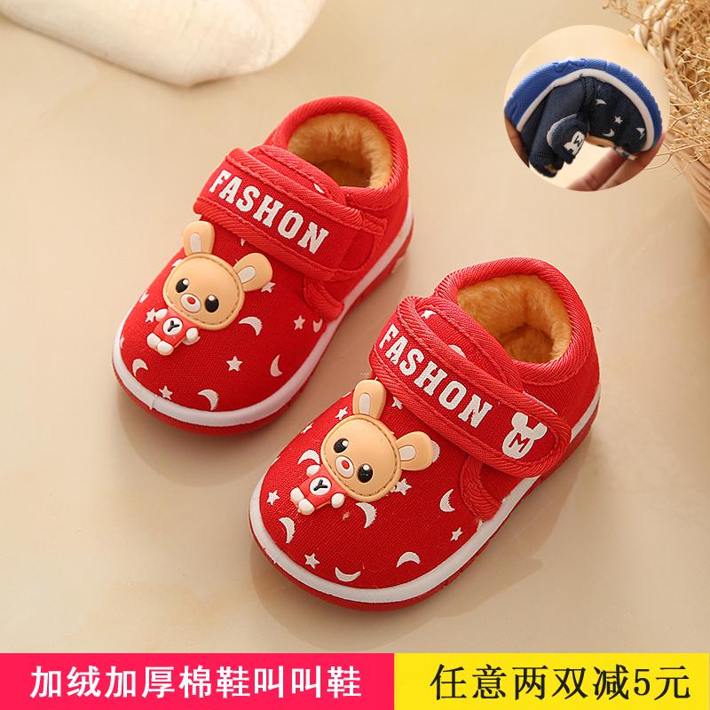 帆布学步鞋儿童叫叫鞋男女童软底鞋婴儿鞋单鞋棉鞋加绒童鞋宝宝鞋