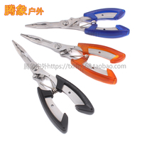 Straight nose pliers multifunctional road sub shipping solution with fish hook pliers cut line stainless steel fishing tool